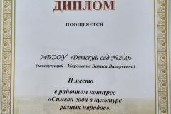 IMG_20190527_105408_HDR