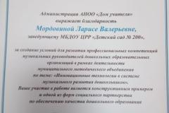 IMG-20190210-WA0001